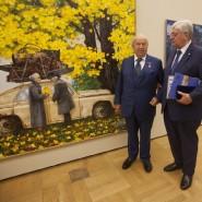 Выставка «Семья — душа России» 2019 фотографии
