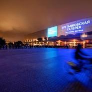 Акция «Ночь в музее» 2019 фотографии