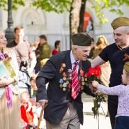 День Победы в саду «Эрмитаж» 2017 фотографии