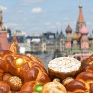 Топ-10 лучших событий навыходные 27 и 28 апреля вМоскве фотографии