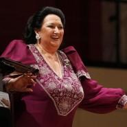 Концерт Монтсеррат Кабалье «Live in Kremlin» 2018 фотографии
