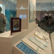 Выставка «Последняя императрица. Документы и фотографии» фотографии