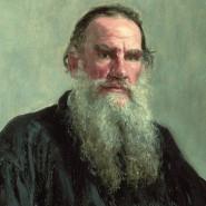 Выставка «Он мой отец». Толстой о Пушкине» фотографии