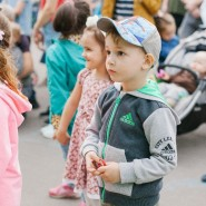 День города в Перовском парке 2018 фотографии