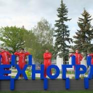 Фото-марафон «Фотолайк» в Технограде на ВДНХ 2019 фотографии