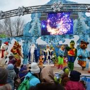 Новогодние праздники в Московской Усадьбе Деда Мороза 2020 фотографии