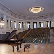 Концертный зал РАМ им. Гнесиных фотографии