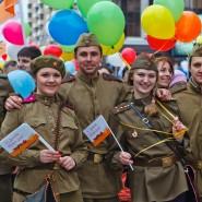 Празднование Дня Победы в Москве 2017  фотографии
