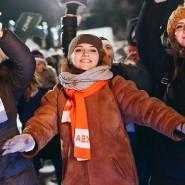 День студента в Москве 2020 фотографии