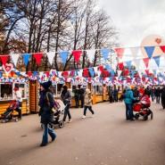 День народного единства в Сокольниках 2015 фотографии