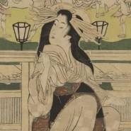 Выставка «Воспоминания о Японии» фотографии