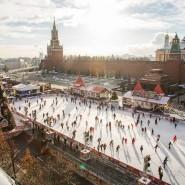ГУМ-Каток на Красной площади 2018/19 фотографии
