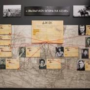 Выставка «Военная разведка. Гриф «Секретно» фотографии