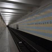 Проспект Вернадского фотографии