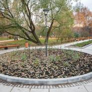 Парк «Сад будущего» фотографии