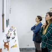 Выставка «Ваша коллекция» фотографии