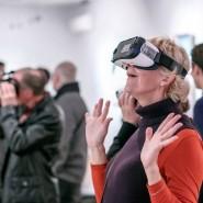 Выставка «Цифровое Зазеркалье-3: миллиард пикселей» фотографии