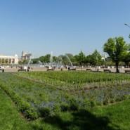 День города в Парке Горького 2015 фотографии