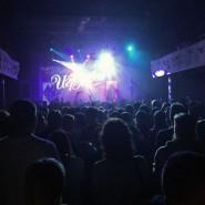 Концерт группы «Игрушки» фотографии