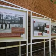 Выставка «Семейный альбом Толстых. Хамовники» фотографии