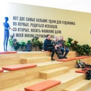 Выставка «Сальвадор Дали. Магическое искусство» фотографии
