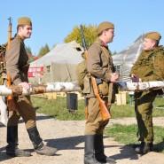Военно-исторический фестиваль «Рубеж» фотографии