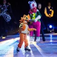 Ледовое шоу «Золушка» 2019/20 фотографии
