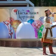 Пасха 2015 в московских парках фотографии