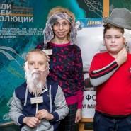 День эволюции в Дарвиновском музее 2020 фотографии