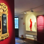 Выставка «Эпохи миг в зеркальном отражении» фотографии