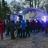 Фестиваль «Рождественская А капелла» 2016 фотографии
