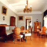 Музей И.С. Тургенева фотографии