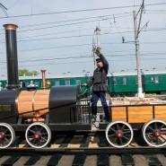 Выставка «Железные дороги России: сквозь время и расстояния» фотографии