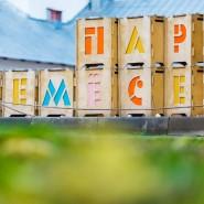 IXФестиваль сыра на ВДНХ фотографии