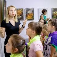 День города в Выставочных залах Москвы 2020 фотографии