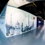Музей Москва-Сити фотографии
