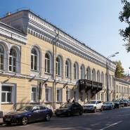 Музей шахмат фотографии