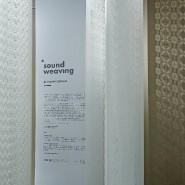 Выставка «Сплетение звуков» фотографии