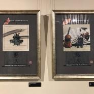 Выставка «Из Японии с любовью» фотографии