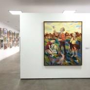 Выставка «Признаки детства» фотографии