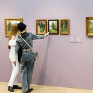 Выставка «Мария Якунчикова-Вебер» фотографии