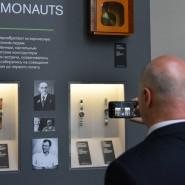 Выставка «Время и космос» фотографии