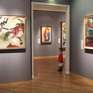 Галерея искусства стран Европы и Америки XIX-ХХ веков фотографии