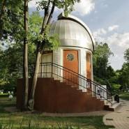 Открытие народной Обсерватории в Парке Горького фотографии