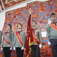 День пионерии на Воробьевых горах 2019 фотографии