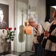 День рождения Высоцкого в музее 2020 фотографии