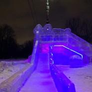 Ледяная горка в парке «Останкино» 2016 фотографии