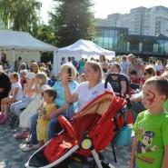 День города в парке имени Прямикова 2019 фотографии