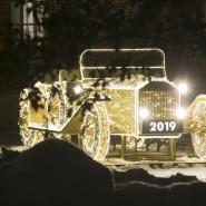 Новый год в «Царицыне» 2019 фотографии