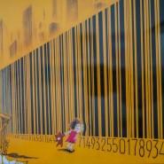 Выставка «Современная ироническая графика Японии» фотографии